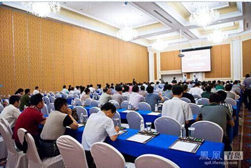 2014中国新媒体网络安全峰会青岛召开