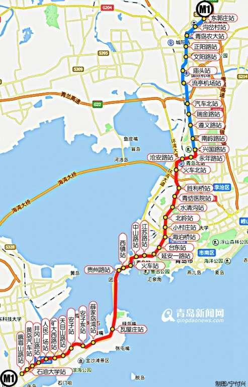 青岛地铁m1号线今年开建 涉及拆迁面积22万平方米
