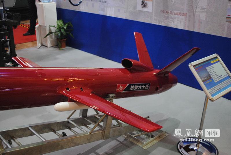 中国S-200高亚音速靶机形成系列化并推出升级版