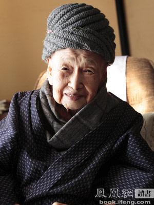 日本老奶奶做爱_柴田丰老奶奶用清新有力的诗句,感动了日本亿万读者,更抚慰了海啸之后