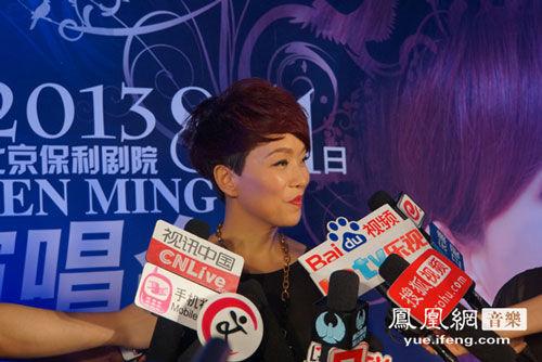 陈明8月在京将办首场个人演唱会 回顾二十年音