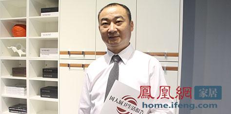 刘钰 威尔曼厨柜总经理
