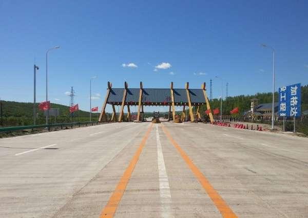 黑龙江1公里路来回收费40元 村民下地干活也得交费