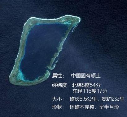 中国半月礁