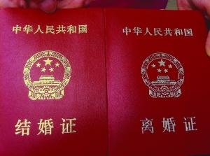南京一幼儿园入园规定致3对夫妻离婚