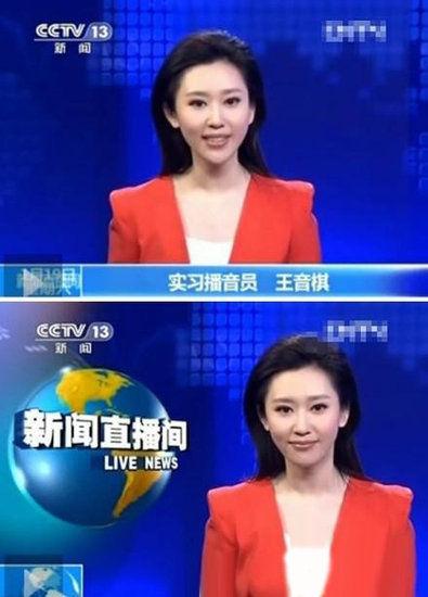 王音棋是江苏兴化人,主持节目《新闻直播间》,因为是实习生身份