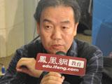 北京四中网校刘开朝:适应市场多元化的需求