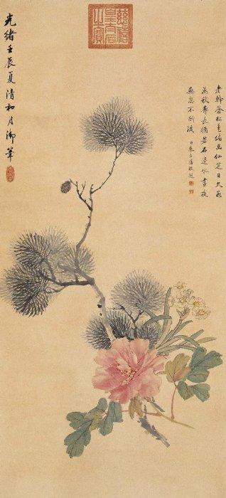 慈禧太后书画作品 - 月  月 - 阳光月月(看新闻 寓娱乐)