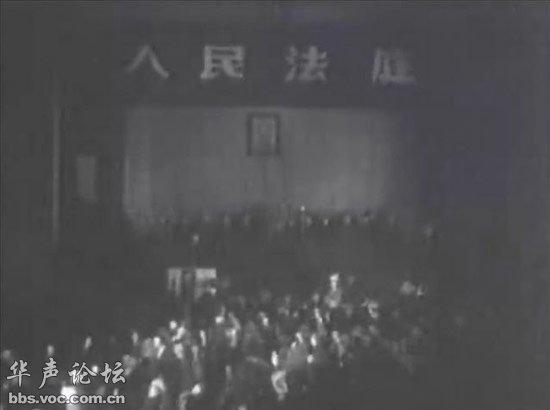杀害刘胡兰凶手公审照 - 月  月 - 阳光月月(什么是有效广告浏览量?)