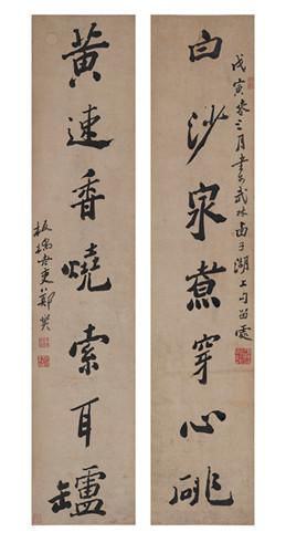 郑板桥 楷书七言对联 129 水墨纸本图片