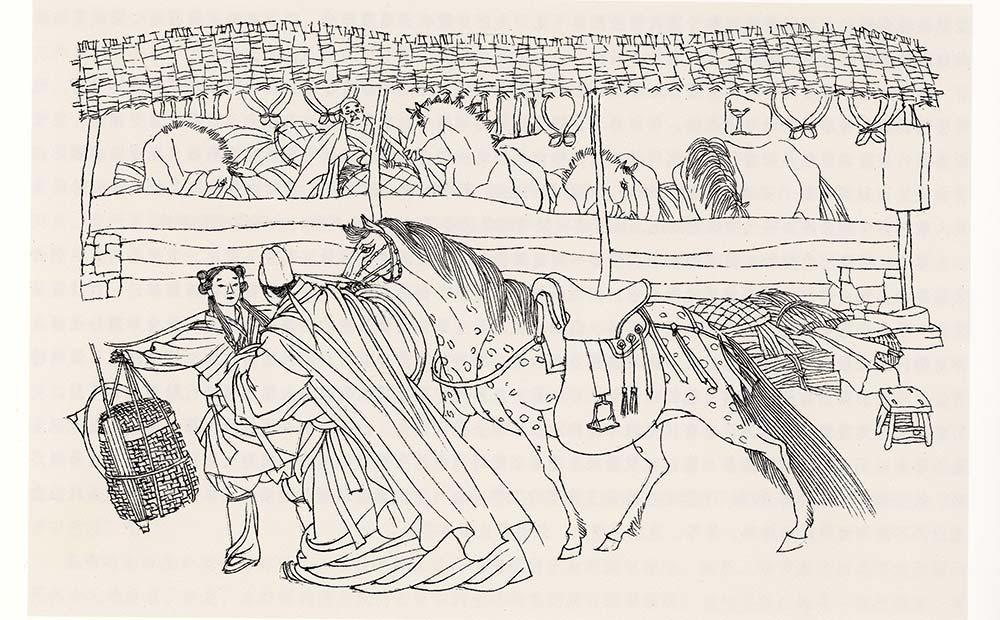 高云1984年(28岁)连环画作品《罗伦赶考》获第六届全国美术作品展览金奖。图为罗伦赶考之一。