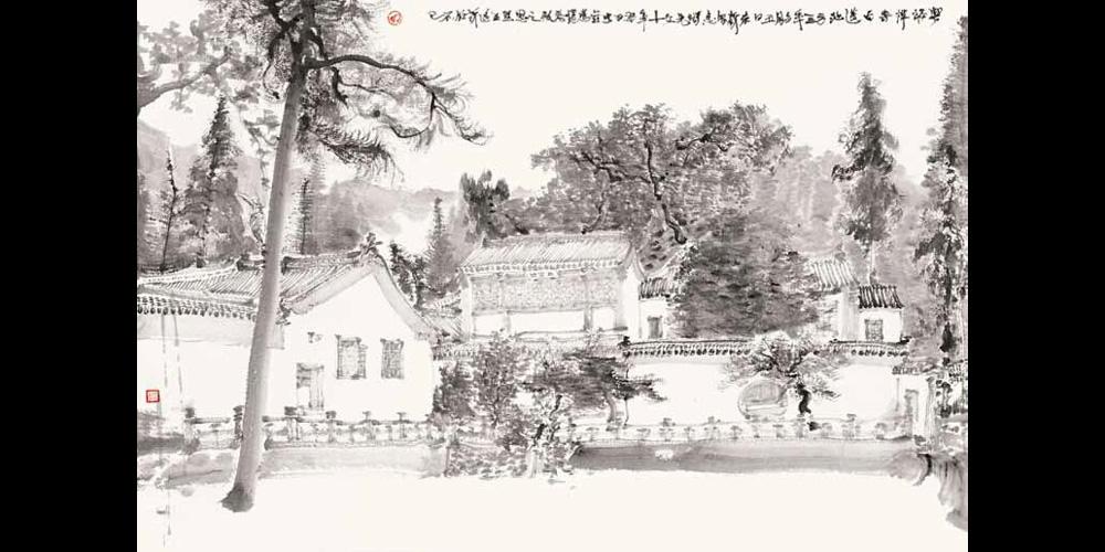 兴福寺写生-05-58cm×86cm