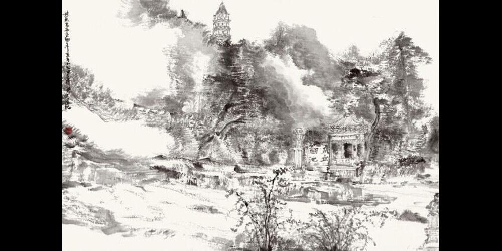 周京新-《虎丘写生之一》58x86cm-纸本水墨-2014年