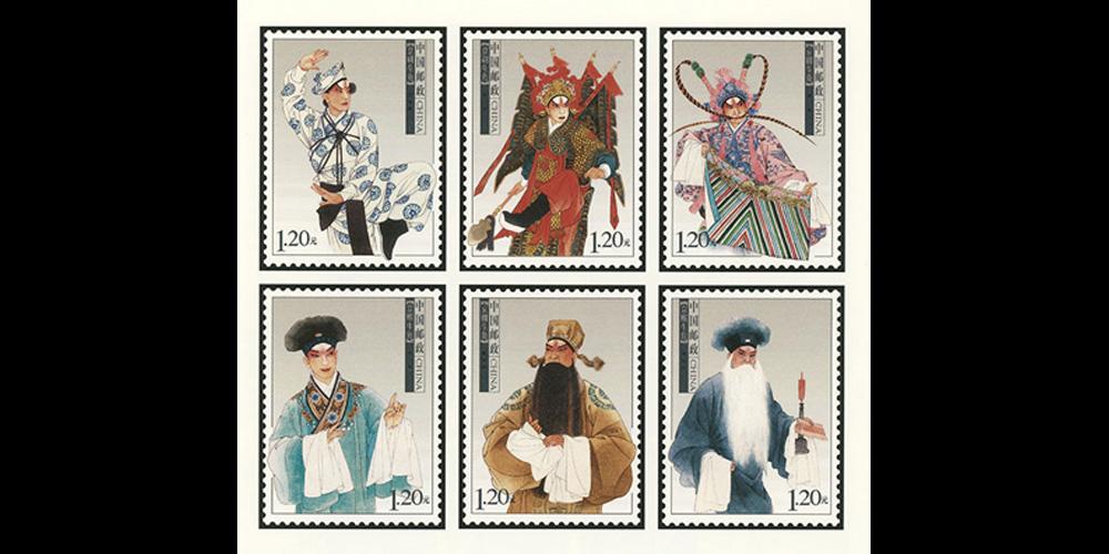 2007年,创作发行邮票《京剧生角》(共六枚)。获第十二届国际政府间邮票印制业者大会最佳凹印奖。