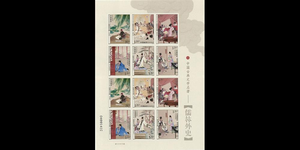2011年,创作发行邮票《儒林外史》(与沈宁合作),共六枚。
