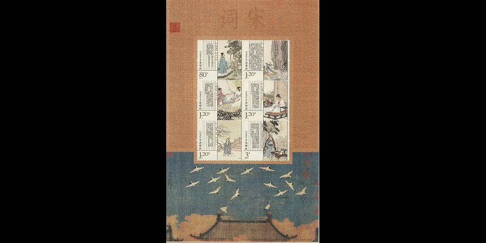 2012年,创作发行邮票《宋词》(共六枚)。获第三十三届全国最佳邮票评奖优秀邮票奖(全国共两套获奖)
