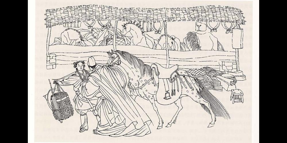 高云1984年(28岁)连环画作品《罗伦赶考》获第六届全国美术作品展览金奖。图为罗伦赶考之一