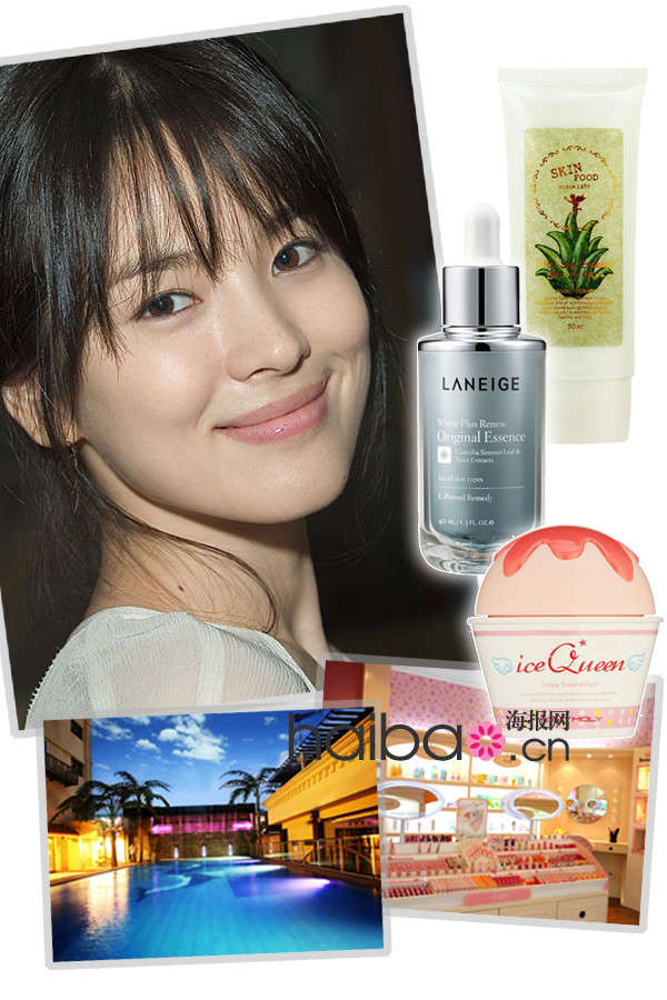 带着化妆包环游世界 韩国美白之旅