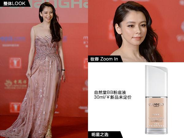 【爱美】小清新裸妆称霸第16届上海电影节开幕红毯