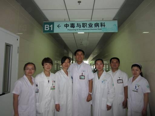山东大学齐鲁医院中毒与职业病科简介图片