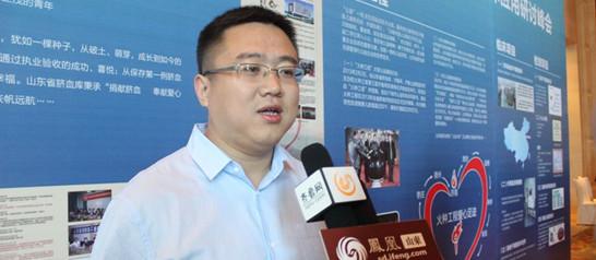 第二届山东省脐带血采集及临床应用研讨峰会:现场采访
