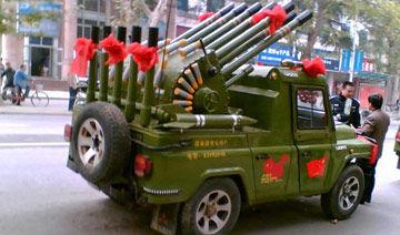 史上最牛婚庆礼炮车 美军看了也害怕