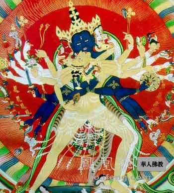 观修的智慧与欢喜 藏传佛教五大金刚的艺术特