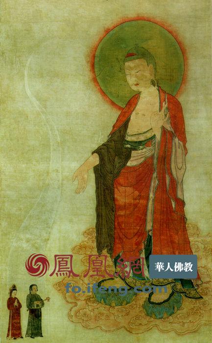 (转载)见者就有福报 15张历代经典阿弥陀佛圣像 - 寒山飞虹 - 寒山飞虹