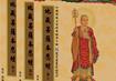 http://fo.ifeng.com/foxueshudian/tushu/jingdian/detail_2014_01/07/32799627_0.shtml