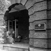 苏联大使馆