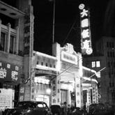 六国饭店,招牌菜太爷鸡,位于长提二马路