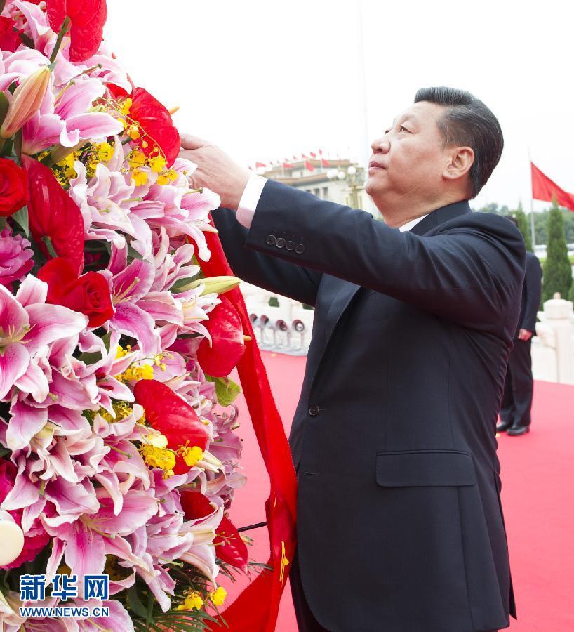 念日向人民英雄敬献花篮 烈士纪念日 东北网国