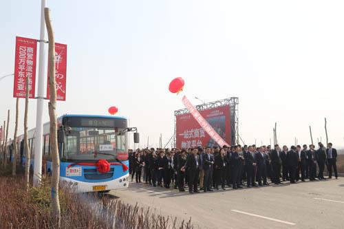 同时,随着更多公交线路的通车及地铁、轻轨等轨道交通的规划运营,