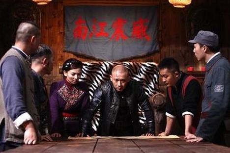 36集剧情预告:田明媚被日军糟蹋花红遭人