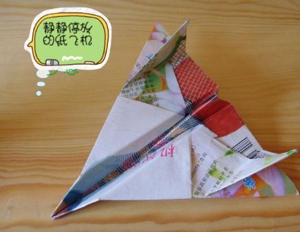 【世界纸飞机大赛 纸飞机技术哪家强?