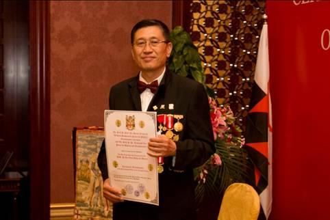 组织--圣约翰爵士团授予的康斯坦丁公爵勋衔.-沈阳协合集团董事长