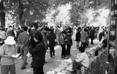 沈阳 南湖公园/两三百位家长到南湖公园为孩子找对象。