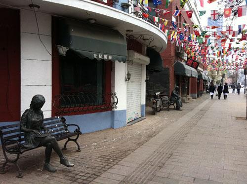 沈阳市中山路欧式建筑一条街街景