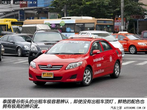 """上期全球特色出租车特辑中,我们领略德国、法国和英国特具特色的出租车文化。那么在本期全球特色出租车特辑中,让我们将脚步移至亚洲,下面就请大家随我们一同感受一下泰国的出租车文化。 泰国(日系车的天下,打车要""""砍价"""") 代表车型:丰田花冠系列 泰国作为东南亚一带的旅游胜地,近年来受到不少国内游客的青睐。同北京一样,泰国首都曼谷也是一座名符其实的""""堵城"""",曼谷市民通常选择轨道交通等方式出行,出租车则成为不少游客首选的出行方式。"""