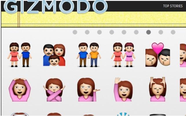 iOS6基情满满:累死同性恋表情表情(图)字图片包加入元素带图片