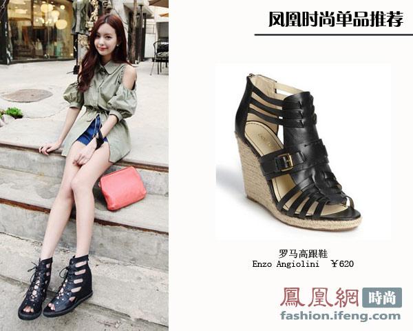 黑色高跟鞋多款式穿搭 立变长腿美人