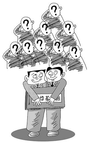 动漫 卡通 漫画 设计 矢量 矢量图 素材 头像 311_500 竖版 竖屏