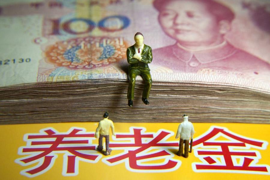 中国跑步进入老龄化社会:人活着 钱没了