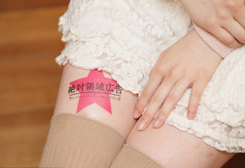 日本公司美女大腿上做广告吸引眼球