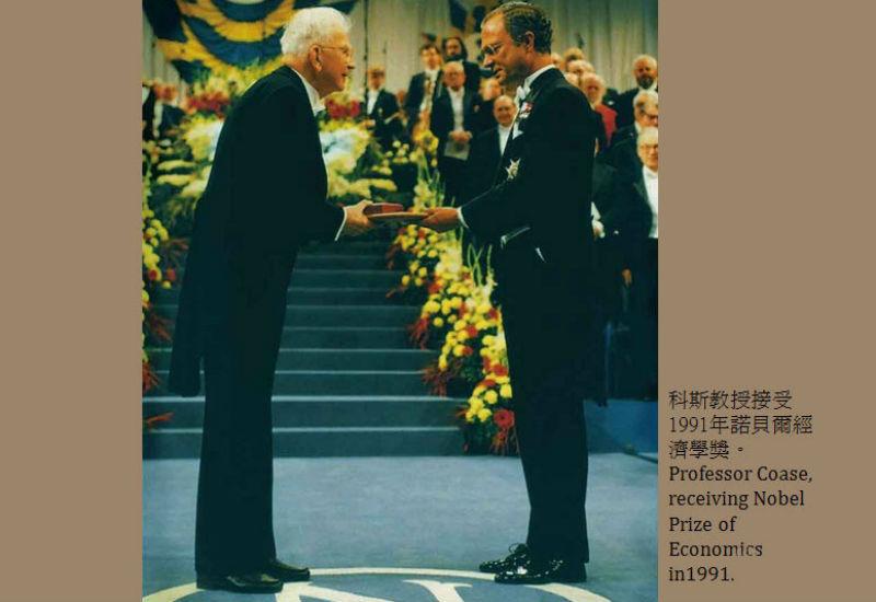 1991年诺贝尔经济学奖_1991年获诺贝尔经济学奖