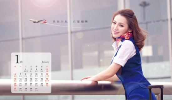 各大航空公司推出台历 四川空姐写真惹热议图片