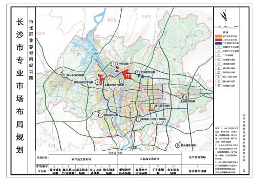 行政区划 长沙  长沙城两千年的历史里,从来都离不开商业书写的繁华.