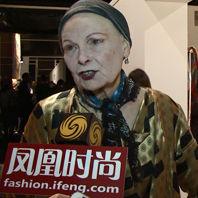 设计师Vivienne Westwood:
