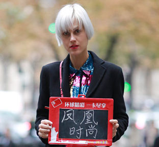 巴黎时装周独家街拍:如何穿成大长腿