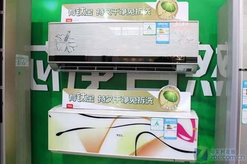 柜机外观的设计也很新颖 新品钛金系列空调不仅有以上我们提到的好处图片